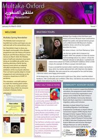 Multaka-Oxford Spring Newsletter